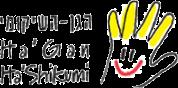 Ha'Gan Ha'Shikumi